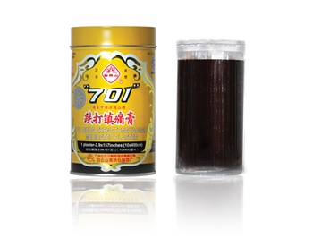 701 Dieda Zhentong Yaogao Plaster (Canister)