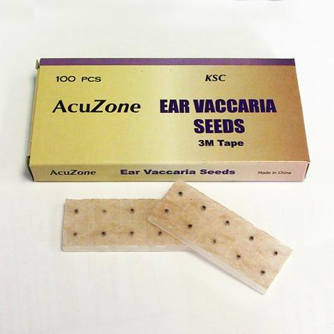 AcuZone Vaccaria Press Seeds, 2mm, 100ct
