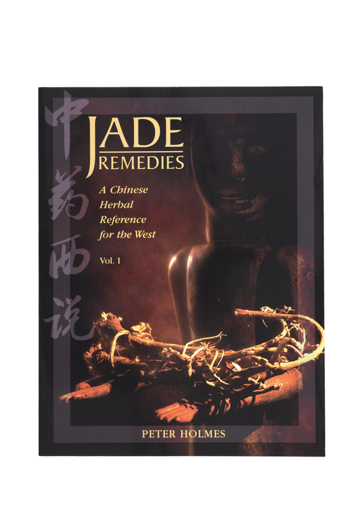 Jade Remedies: A Chinese Herbal Reference for the West Vol. 1 by Peter Holmes