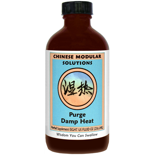 Purge Damp Heat, 8 oz