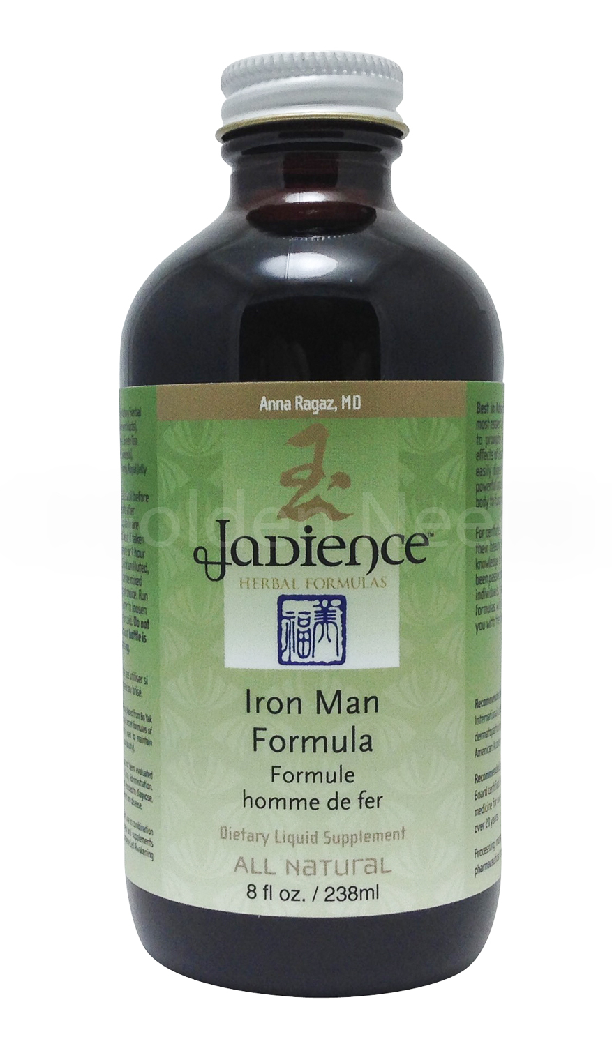 Iron Man Internal Liquid Formula, 8 oz