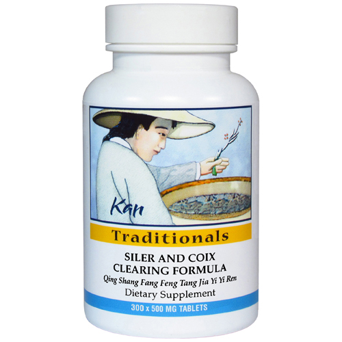 Siler & Coix Clearing Formula (300 tablets)