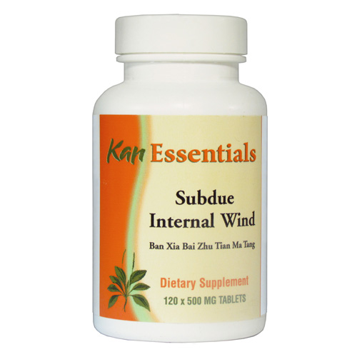 Subdue Internal Wind, 120 tablets