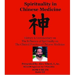 Spirituality in Chinese Medicine - 7 PDA's (AUDIO)
