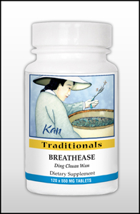 BreathEase, 120 Tablets