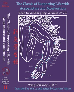 The Classic of Supporting Life with Acupuncture and Moxibustion, volumes IV-VII