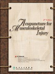 Acupuncture for Musculoskeletal Injury (2nd ed)