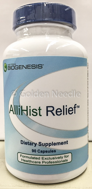 AlliHist Relief (expires 7/20)