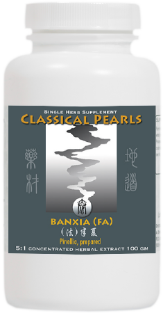 Ban Xia (Fa) Single Herb Extract, 100g