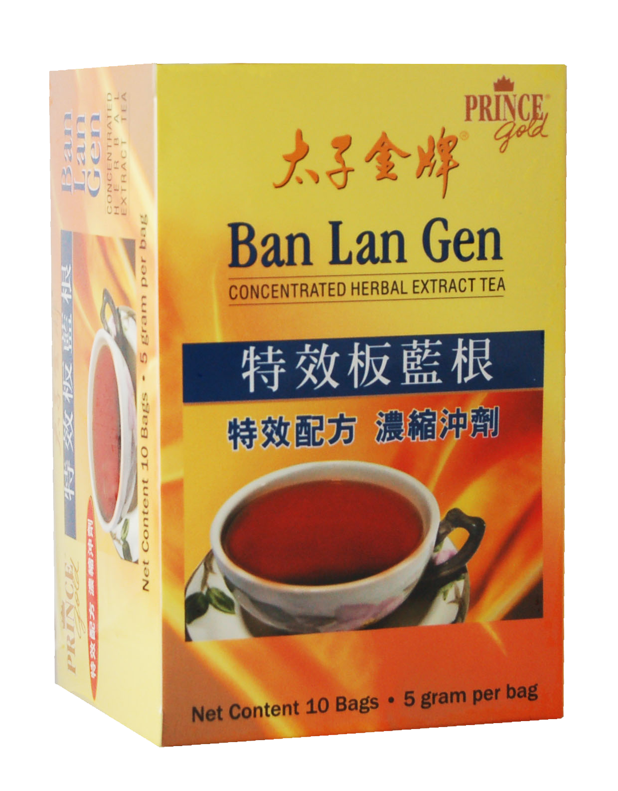 Ban Lan Gen Concentrated Herbal Extract Tea