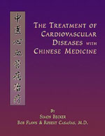 Treatment of Cardiovascular Diseases with Chinese Medicine