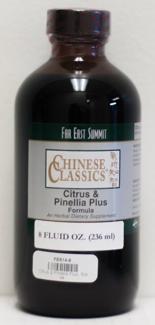 Er Chen Tang, adapted (Citrus & Pinellia Plus), 8oz.