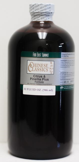 Er Chen Tang, adapted (Citrus & Pinellia Plus), 32oz.