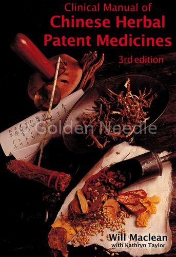 Clinical Manual of Chinese Herbal Patent Medicines, 3rd ed. by Will Maclean
