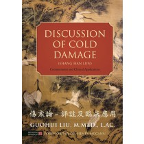 Discussion of Cold Damage (Shang Han Lun) Commentaries and Clinicial Applications by Guohui Liu
