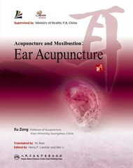 Ear Acupuncture: Acupuncture and Moxibustion Series CD-ROM