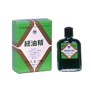 Green Oil External Pain Relieving Oil