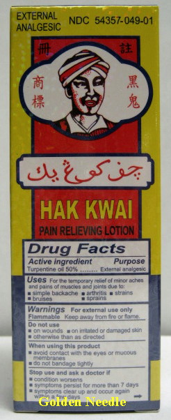 HAK KWAI Pain Relieving Lotion