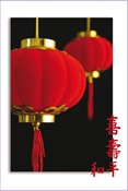 Holiday Season Lantern Card - 50 Count
