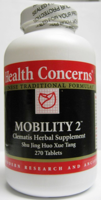 Mobility 2 (Clematis Combination Herbal Supplement), 270 caps