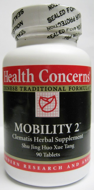 Mobility 2 (Clematis Combination Herbal Supplement), 90 caps