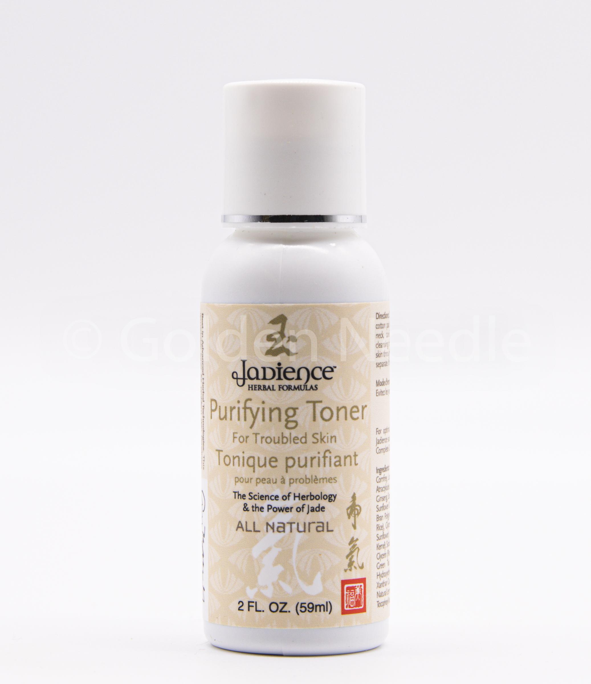 Purifying Toner for Troubled Skin