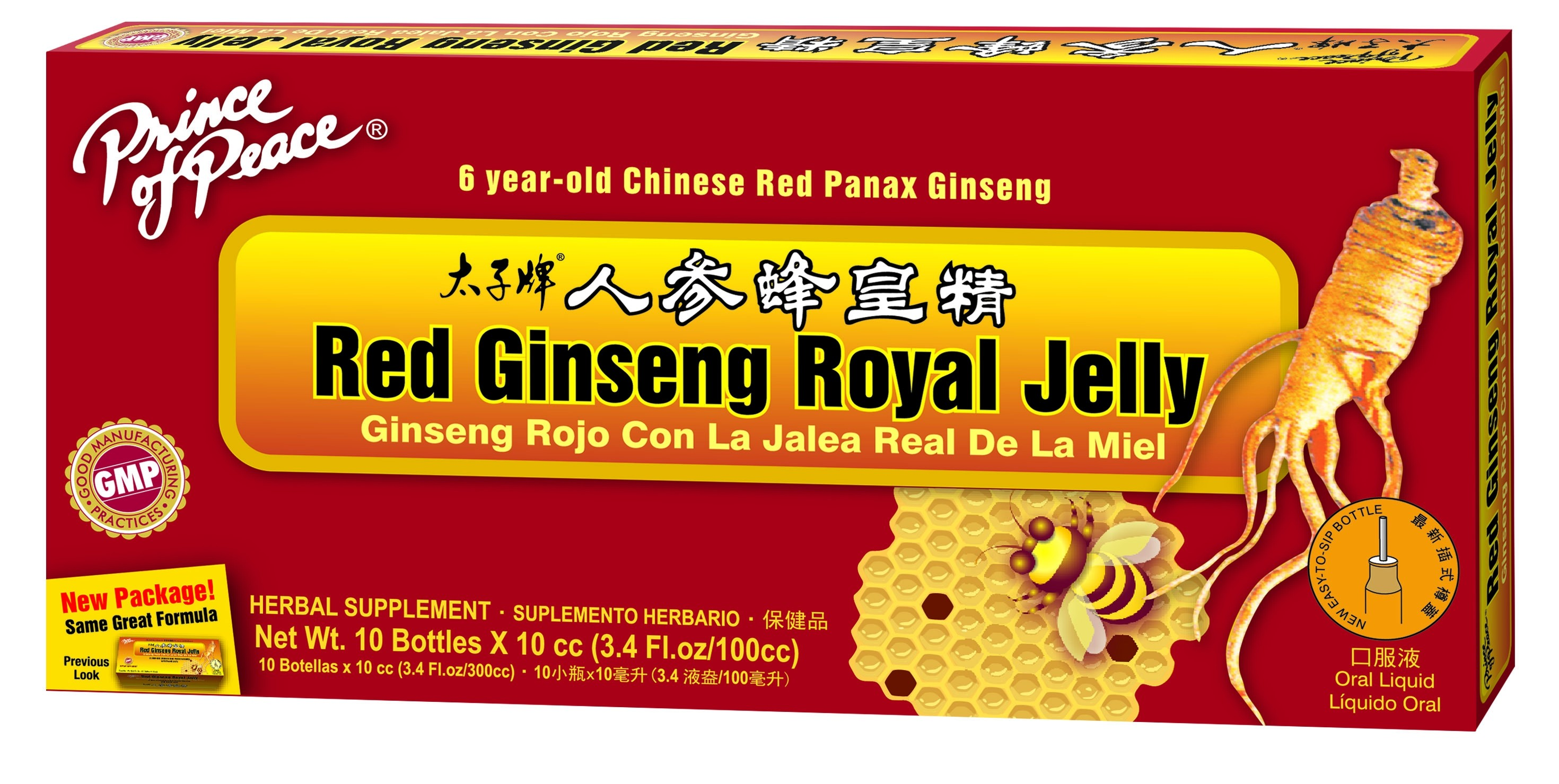 Red Ginseng Royal Jelly, 10x10cc