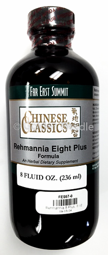 Ba Wei Di Huang Wan, Jia Wei (Rehmannia Eight Plus), 8oz.