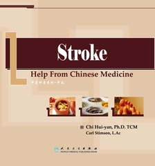 Stroke:  Help from Chinese Medicine