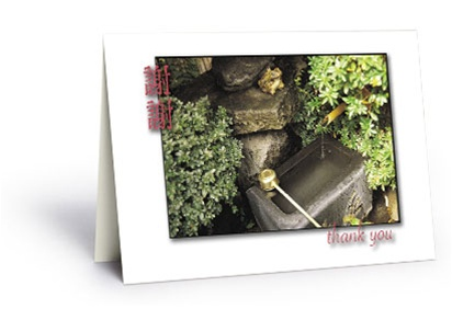 Thank You Fountain Greeting Card