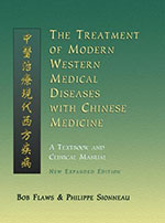 Treatment of Modern Western Medical Diseases with Chinese Medicine