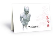 Welcome Meridian Greeting Card