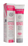 Advanced Healing Silver Skin Cream - Grapefruit, Small