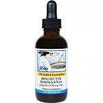 Bright Eye Rehmannia, 1 oz