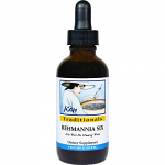 Rehmannia Six, 1oz.