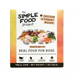 Chicken & Turkey Recipe, 1oz Trial