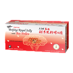 Bejing Royal Jelly w/Bee Pollen (30x10cc)
