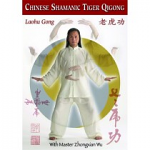 Chinese Shamanic Tiger Qigong DVD