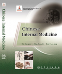 Chinese Internal Medicine
