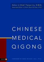 Chinese Medical Qigong - HardCover