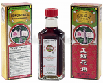 Hong Hoa (Hong Hua) Oil