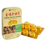 Golden Throat Lozenge, Luo Han Guo Flavor