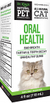 Cat: Oral Health (EXPIRES 05-2021)