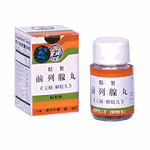 Prostate Gland Pill (Kai Kit Wan), 180 pills