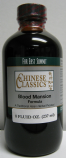 Xue Fu Zhu Yu Tang, (Expelling Stasis from the Blood Mansion), 8 oz.