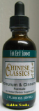 Chai Hu Gui Zhi Tang (Bupleurum and Cinnamon), 2 oz.