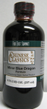 Xiao Qing Long Tang, adapted (Minor Blue Dragon), 8oz.