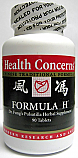 Formula H (Dr. Fung\'s Pulsatilla Herbal Supplement)