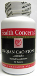 Jin Qian Cao Stone (Lysimachia Herbal Supplement)