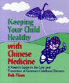 Keeping Your Child Healthy by Bob Flaws